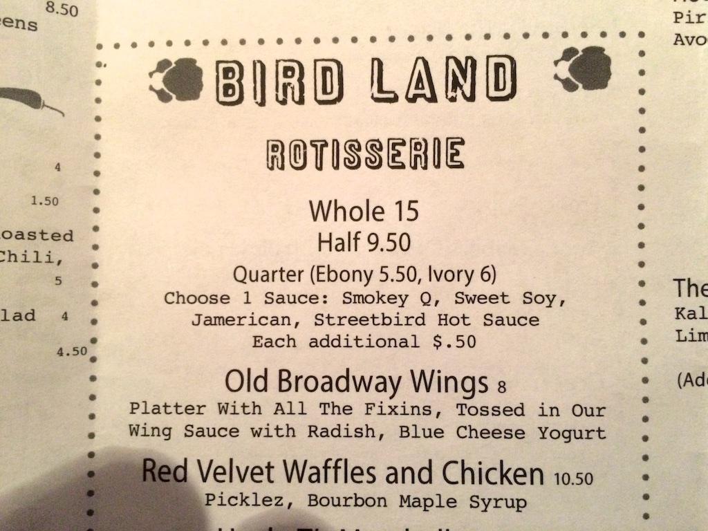 streetbird_menu